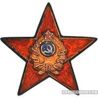 Единый знак на головной убор для сотрудников внутренних дел. 7 лент, фото 1