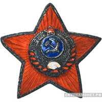 Единый знак на головной убор для сотрудников внутренних дел. 11 лент, фото 1