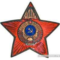 Единый знак на головной убор для сотрудников внутренних дел. 16 лент, фото 1