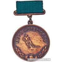 Бронзовая медаль первенства СССР по хоккею, спортивные знаки и жетоны, фото 1