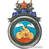 Призовой жетон первенства клубов по мотоспорту ЛГСФК, спортивные знаки и жетоны, фото 1