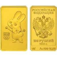100 рублей 2013 год (золото, Зайка), фото 1