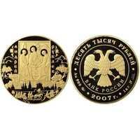 10000 рублей 2007 год (золото, Андрей Рублев), фото 1
