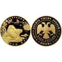 10000 рублей 2008 год (золото, Речной бобр), фото 1