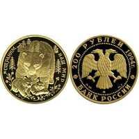 200 рублей 1993 год (золото, Бурый медведь), фото 1