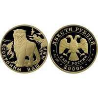 200 рублей 2000 год (золото, Снежный барс), фото 1