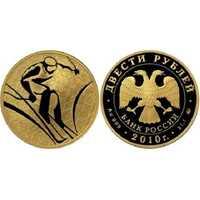 200 рублей 2010 год (золото, Горнолыжный спорт), фото 1
