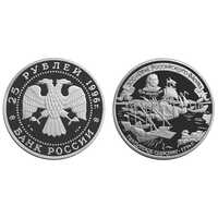 25 рублей 1996 300 лет Российскому флоту. Ф.М. Апраксин, фото 1