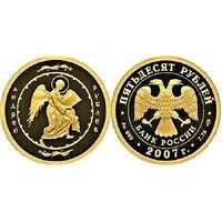 50 рублей 2007 год (золото, Андрей Рублев), фото 1