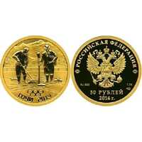 50 рублей 2011 год (золото, Керлинг), фото 1
