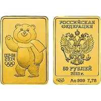 50 рублей 2012 год (золото, Белый Mишка), фото 1