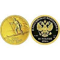 50 рублей 2013 год (золото, Биатлон), фото 1