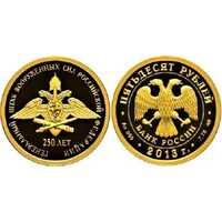 50 рублей 2013 год (золото, 250 лет Ген. Штабу Вооруженных сил РФ), фото 1
