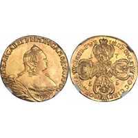 5 рублей 1755 года, Елизавета 1, фото 1