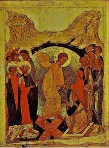 Икона Сошествие во ад 15 век, фото 1