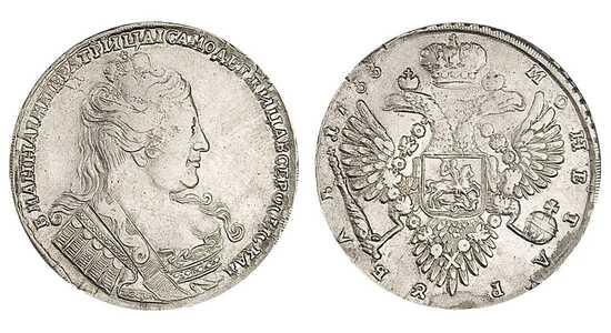 1 рубль 1733 года, Анна Иоанновна, фото 1