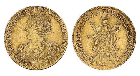2 рубля 1726 года, Екатерина 1, фото 1