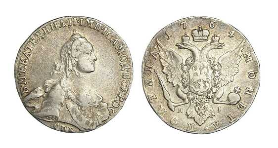 Полтина 1764 года, Екатерина 2, фото 1