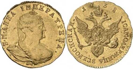 1 червонец 1738 года, Анна Иоанновна, фото 1