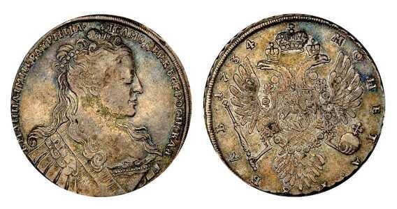 1 рубль 1734 года, Анна Иоанновна, фото 1