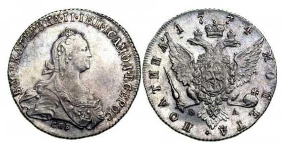Полтина 1774 года, Екатерина 2, фото 1