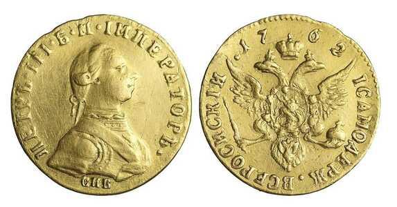 1 червонец 1762 года, Пётр 3, фото 1