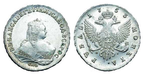 1 рубль 1753 года, Елизавета 1, фото 1