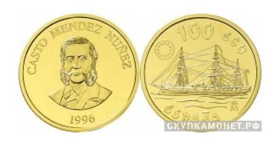 100 экю 1996 г.в.(золото, Испания), фото 1