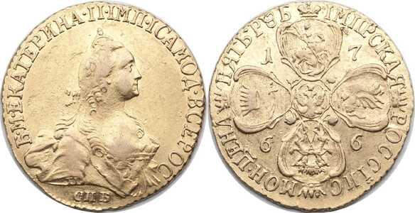 5 рублей 1766 года, Екатерина 2, фото 1