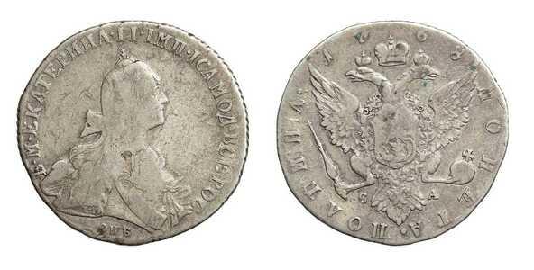 Полтина 1768 года, Екатерина 2, фото 1