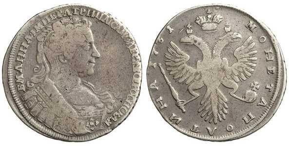 Полтина 1731 года, Анна Иоанновна, фото 1