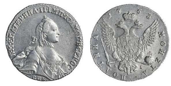 Полтина 1763 года, Екатерина 2, фото 1