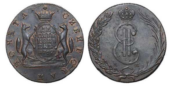 10 копеек 1769 года, Екатерина 2, фото 1