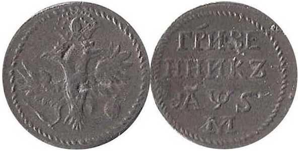 Гривенник 1706 года, Петр 1, фото 1