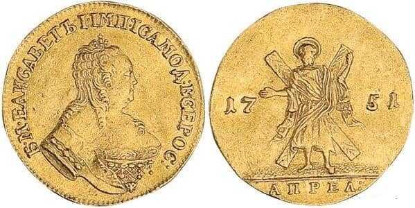 2 червонца 1751 года, Елизавета 1, фото 1