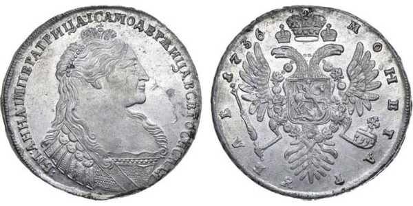 1 рубль 1736 года, Анна Иоанновна, фото 1