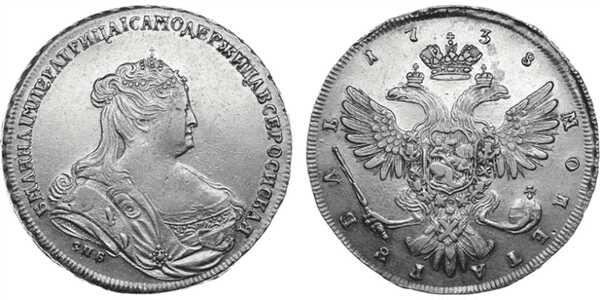 1 рубль 1738 года, Анна Иоанновна, фото 1
