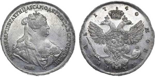 1 рубль 1740 года, Анна Иоанновна, фото 1