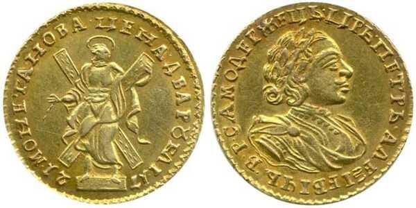 2 рубля 1721 года, Петр 1, фото 1