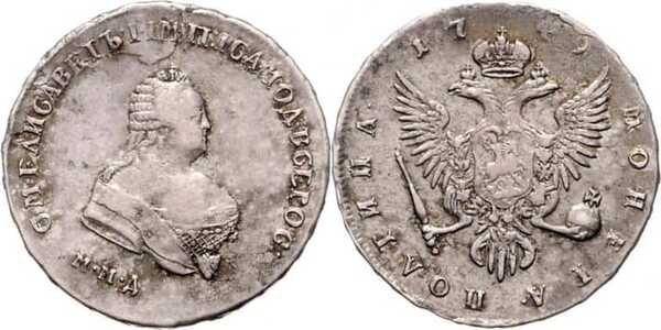 Полтина 1749 года, Елизавета 1, фото 1