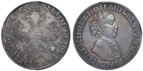 1 рубль 1705 года, Петр 1, фото 1