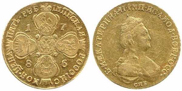 5 рублей 1786 года, Екатерина 2, фото 1