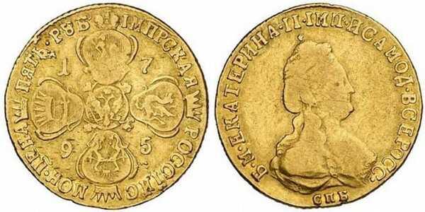 5 рублей 1795 года, Екатерина 2, фото 1