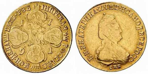 5 рублей 1791 года, Екатерина 2, фото 1
