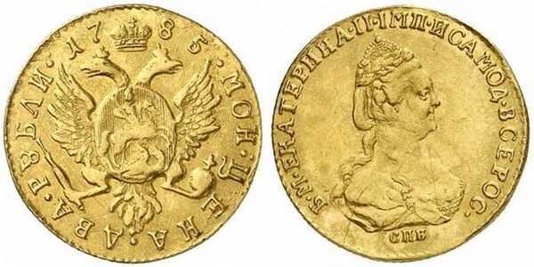 2 рубля 1785 года, Екатерина 2, фото 1