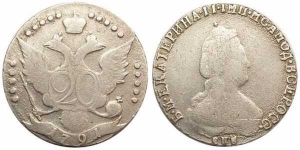 20 копеек 1791 года, Екатерина 2, фото 1