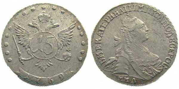 15 копеек 1769 года, Екатерина 2, фото 1