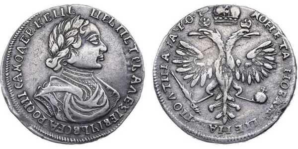 Полтина 1719 года, Петр 1, фото 1