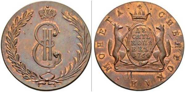 10 копеек 1764 года, Екатерина 2, фото 1