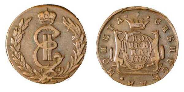 1 копейка 1779 года, Екатерина 2, фото 1